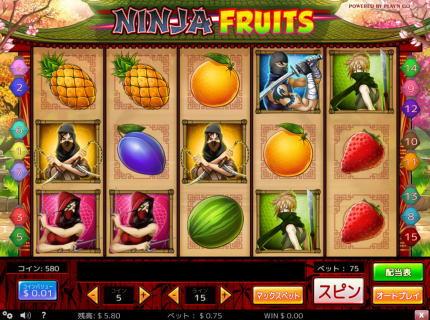NINJA FRUITS(忍者フルーツ)